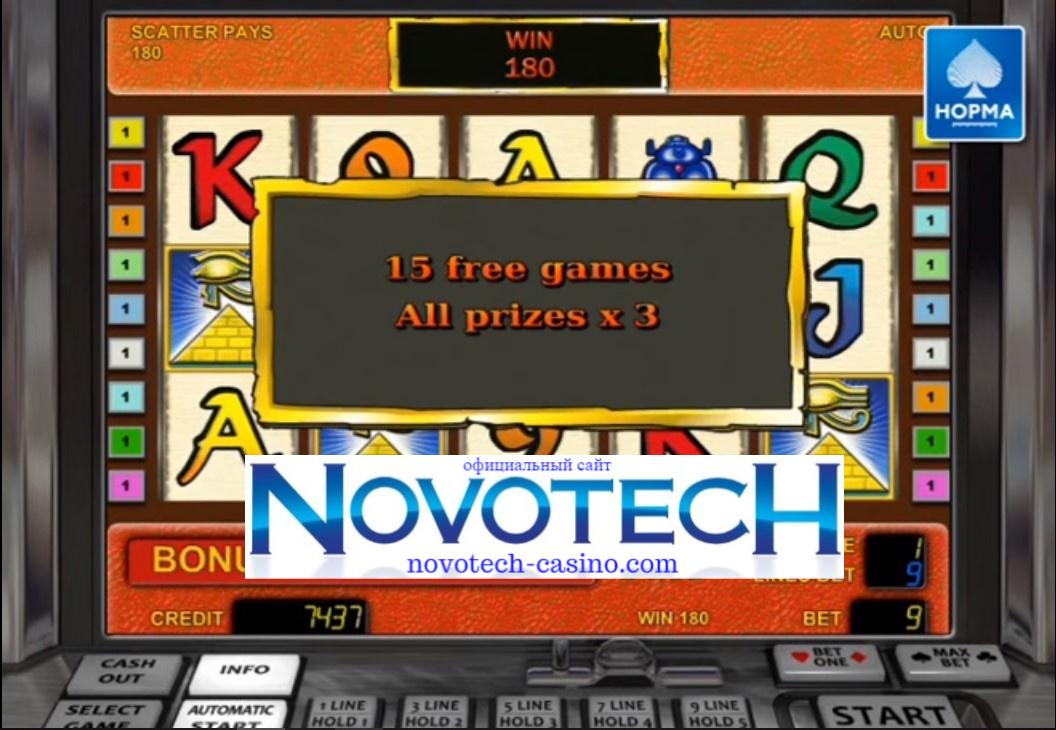 Игровые автоматы обзор игр новые игровые автоматы играть бесплатно онлайн и без регистрации